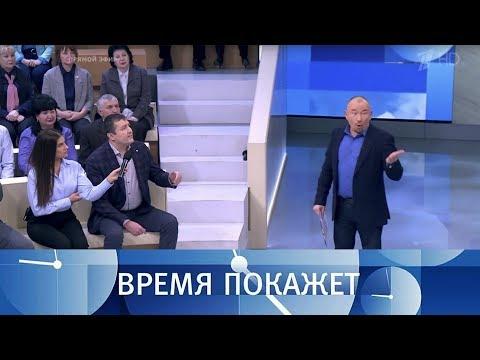 Президентские игры Украины.