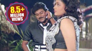 Gang Leader Telugu Movie Songs - Vaana Vaana - #Chiranjeevi, Vijayashanti