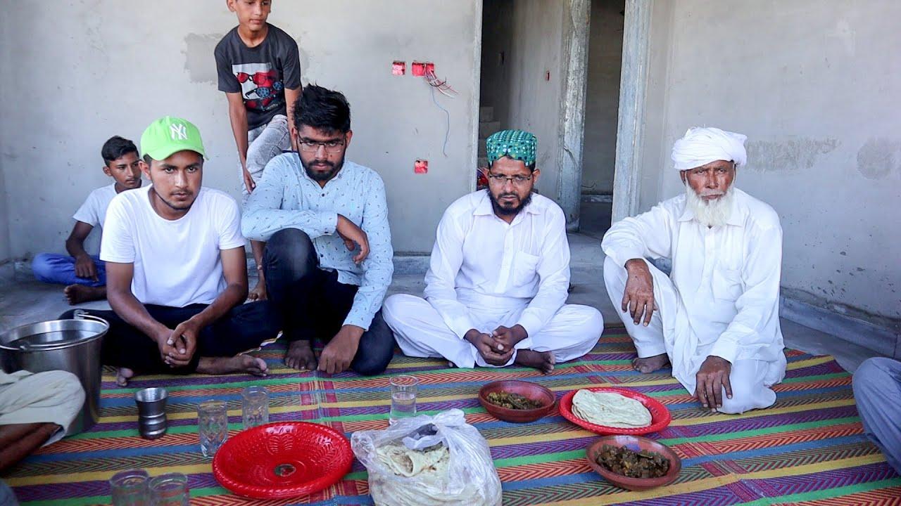 Eid al-Adha ( 2020 )