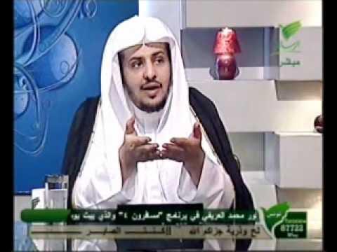 5f29d98bd هل قطيعة الأم بسبب المشاكل يُعد من العقوق؟ - YouTube
