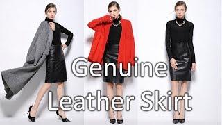 Leather skirt female slim black
