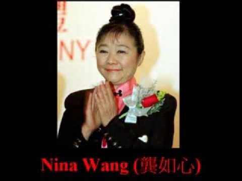 8.Wong's Prediction Technology: The richest woman in Asia, kidnap & death of Nina Wang, 1937-2007