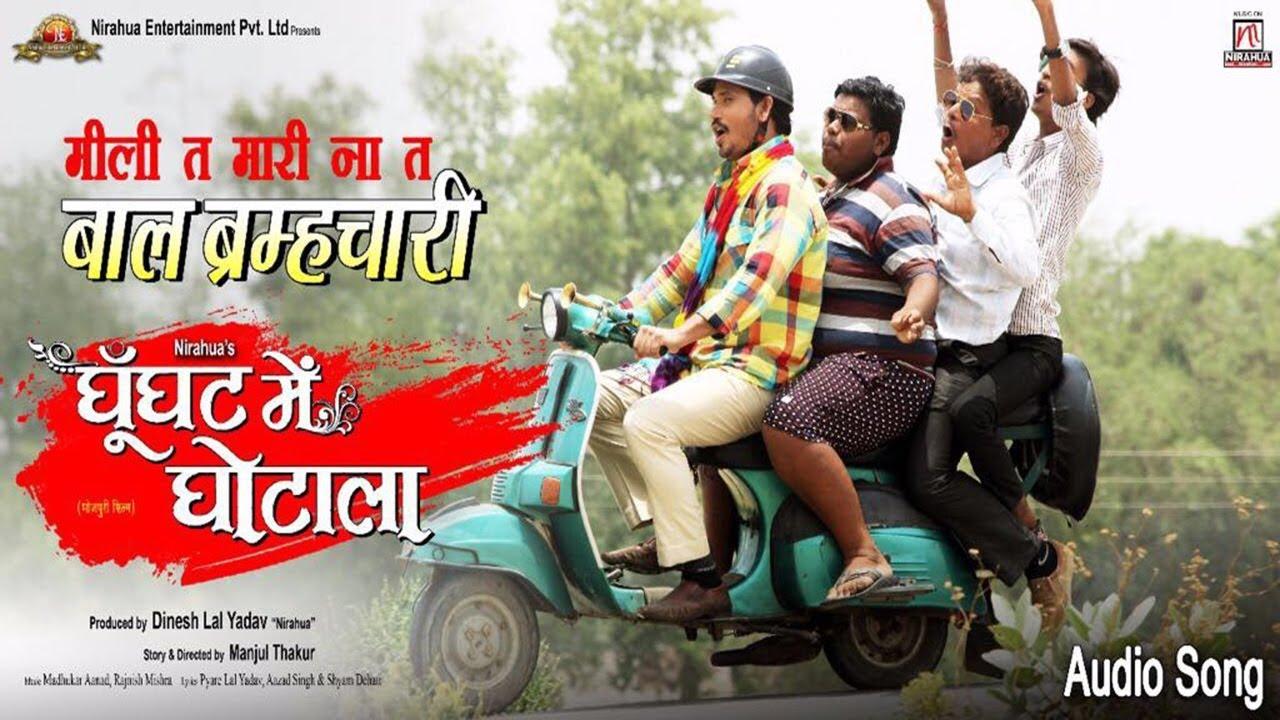 2g ghotala in hindi