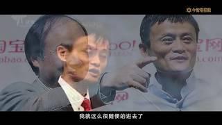 王冲老师《影响王道》打造老板的影响力