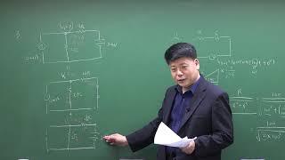2021년 6월 5일 시행 서울시 9급 전자공학개론 기…