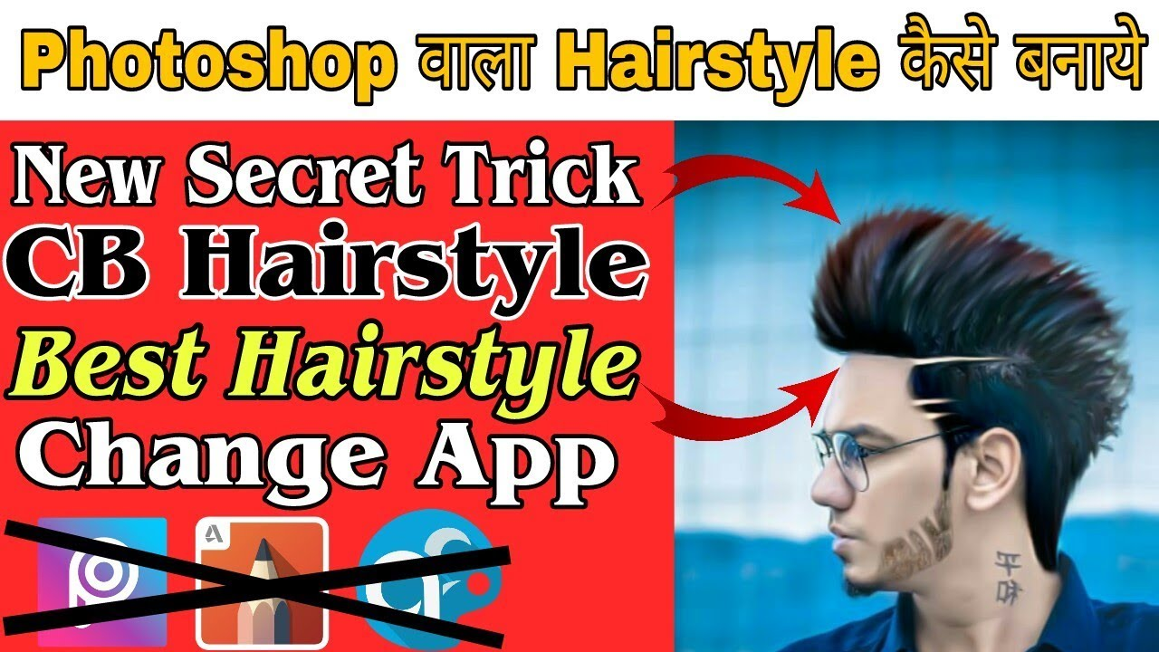 Professional Cb Hair Style Change App For Android Edit Hair Like