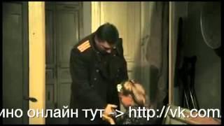 Дом с лилиями — украинский трейлер