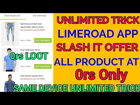 Unlimited Trick !! Limeroad App Cut Price And Get Free Product loot !!Limeroad Unlimited Slash trick