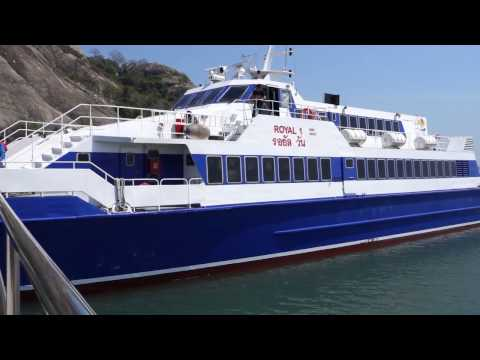The Pattaya Ferry Arrives in Hua Hin, Thailand