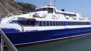 The Pattaya Ferry Arrives in Hua Hin, Thailand