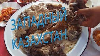 Ханское застолье в Улы тау Украинцы пробуют казахские национальные блюда