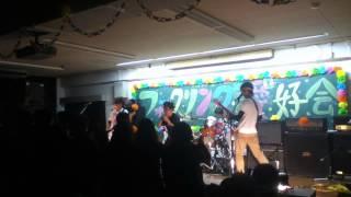 2012年11月10日に愛媛大学にて行われたフォークソング愛好会の演奏です。