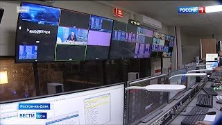 ГТРК «Дон-ТР» перешла на формат HD