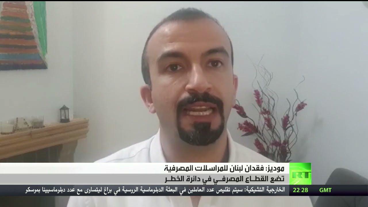 وكالة -موديز- تحذر لبنان  - نشر قبل 3 ساعة