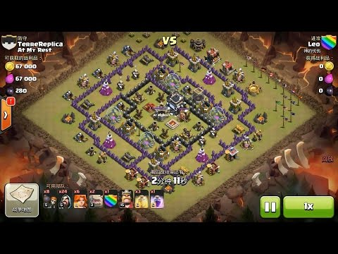 Clash of Clans TH9 vs TH9 Golem, Wizard & Valkyrie (GoWiVa) Clan War 3 Star Attack