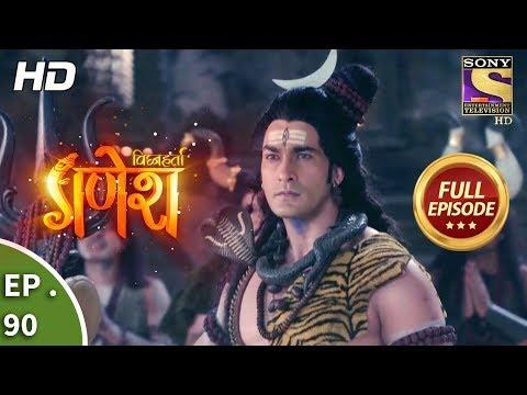 Vighnaharta Ganesh - Ep 90 - Full Episode - 27th December, 2017