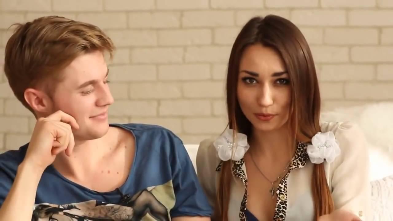 Видео девушка стесняется парня фото 287-342