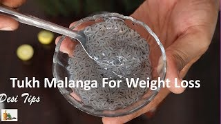 How To Lose Weight Fast In A Week & Weight Loss Drink in Hindi / Urdu