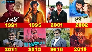 No.1 Gangster Movies in Tamil Cinema From 1991 to 2018 | Rajinikanth | Ajith | Vijay | Wetalkiess