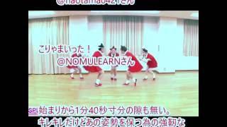 アクターズスクール広島のユニット「SPL∞ASH」 すきすきソング(WEB予選...