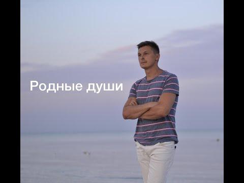 Попробуйте услышать главное!!! Читает Денис Витрук. Автор Александр Туганов