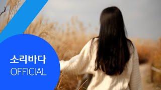 新人女性グループShe'zのデビュー曲ティーザー