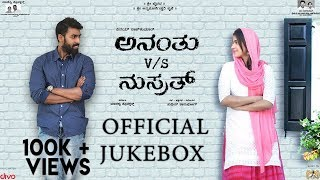 Ananthu V/s Nusrath - Official Jukebox | Vinay Rajkumar | Sunaad Gowtham | Sudheer Shanbhogue