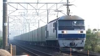 2018/05/18 JR貨物 モヤモヤの大谷川踏切から朝の貨物列車5本