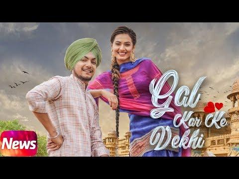 News | Gal Kar Ke Vekhi | Amar Sehmbi | Desi Crew | Releasing On 20th July 2018 | Speed Records