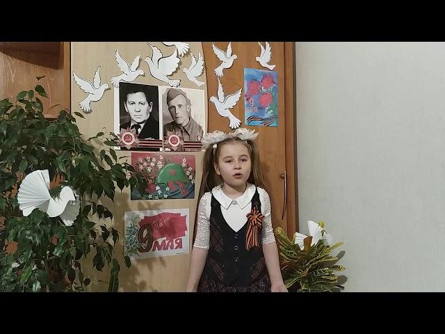 №1004 Дулепова Анастасия. Стихотворение