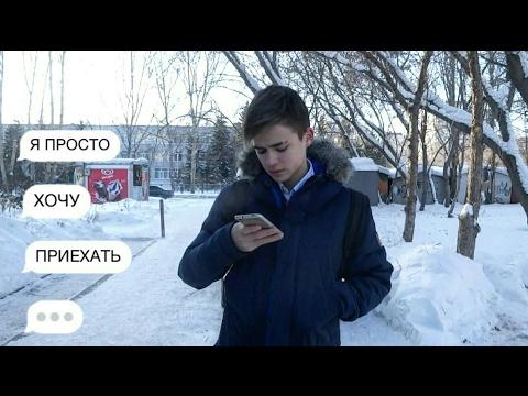 ФрендЫ - Первая (Продюсерский проект Алексея Воробьева)