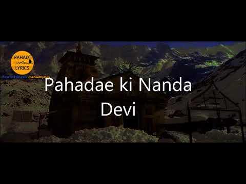 Bedu Pako Bara Masa || Kumaoni Folk Song || Uttarakhand Folk Song || Kalpana Chauhan