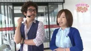 サンドに夢中#01 1/4 【+1channel】 thumbnail