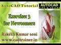 Tutorial 33   AutoCAD Tutorial Ex  3 {हिंदी}