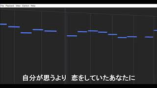 米津玄師【Lemon】のカラオケです♪ off vocal→https://youtu.be/qpsN3fv...