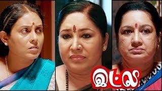 Inba Twinkle Lilly Tamil Movie Scenes | Kovai Sarala | Saranya Ponvannan | Kalpana | Manobala | Itly