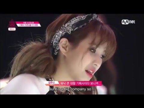 Produce 101 EP1: Jeon Soyeon Cut