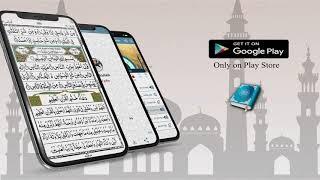 Read Quran Offline - Prayer Times, Quran MP3, Qibla Finder screenshot 5