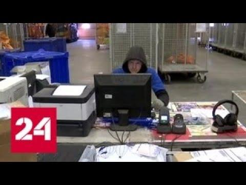 Какие уловки придумывают курьеры, чтобы обмануть заказчиков - Россия 24