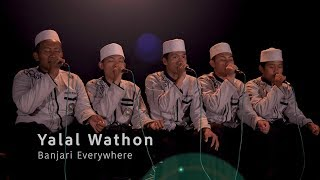 Ya Lal Wathon (Shubbanul Wathon)   Banjari Everywhere