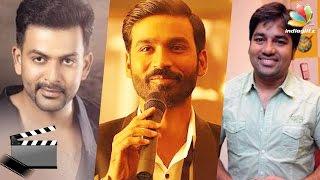 Actors who became surprisingly directors | Dhanush, Prithviraj, Mirchi Siva