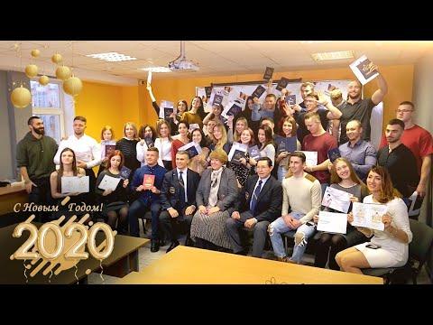 Колледж Вейдера - Поздравление с Новым Годом 2020