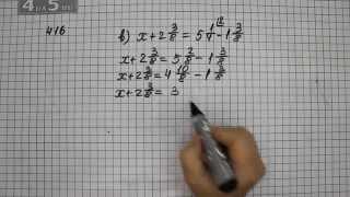 Упражнение 416. Вариант В. Математика 6 класс Виленкин Н.Я.
