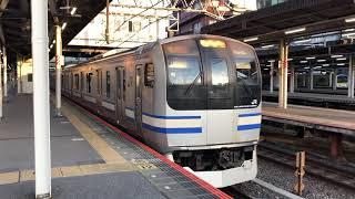 E217系クラY-20編成+クラY-144編成千葉発車