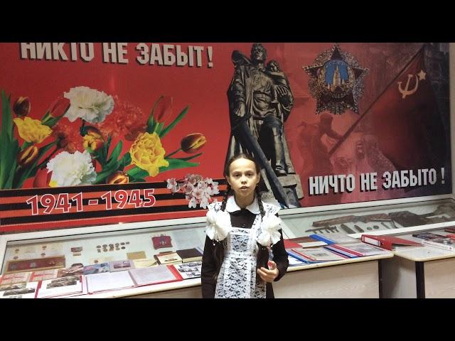 Изображение предпросмотра прочтения – ГульназГимадрисламова читает произведение «Ленинград» Н.С.Тихонова