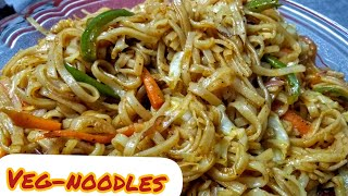 Veg noodles Recipe  How to make Noodles at home  My Masth Kitchen