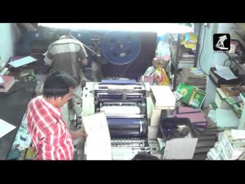 Wedding Card Printing - Business Video(Telugu)