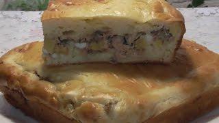 Заливной Пирог с рыбой!!!Очень Вкусный и Простой Рецепт!!!