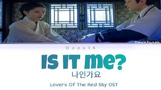 BAEKHYUN - 'IS IT ME? (나인가요) (Lovers of the Red Sky OST Part 1) Lyrics [ Color Coded / Romanized ]