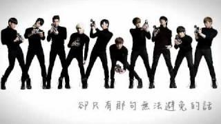 【中文字幕】Super Junior - Andante